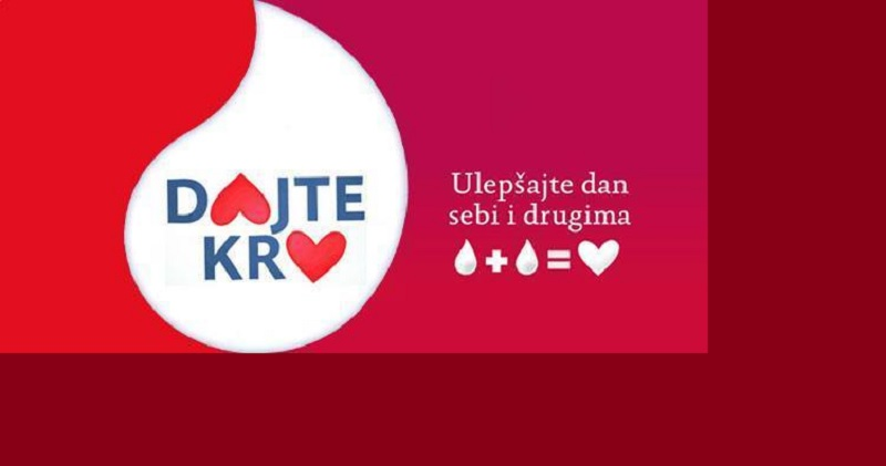 Banja Luka: U srijedu velika akcija davanja krvi