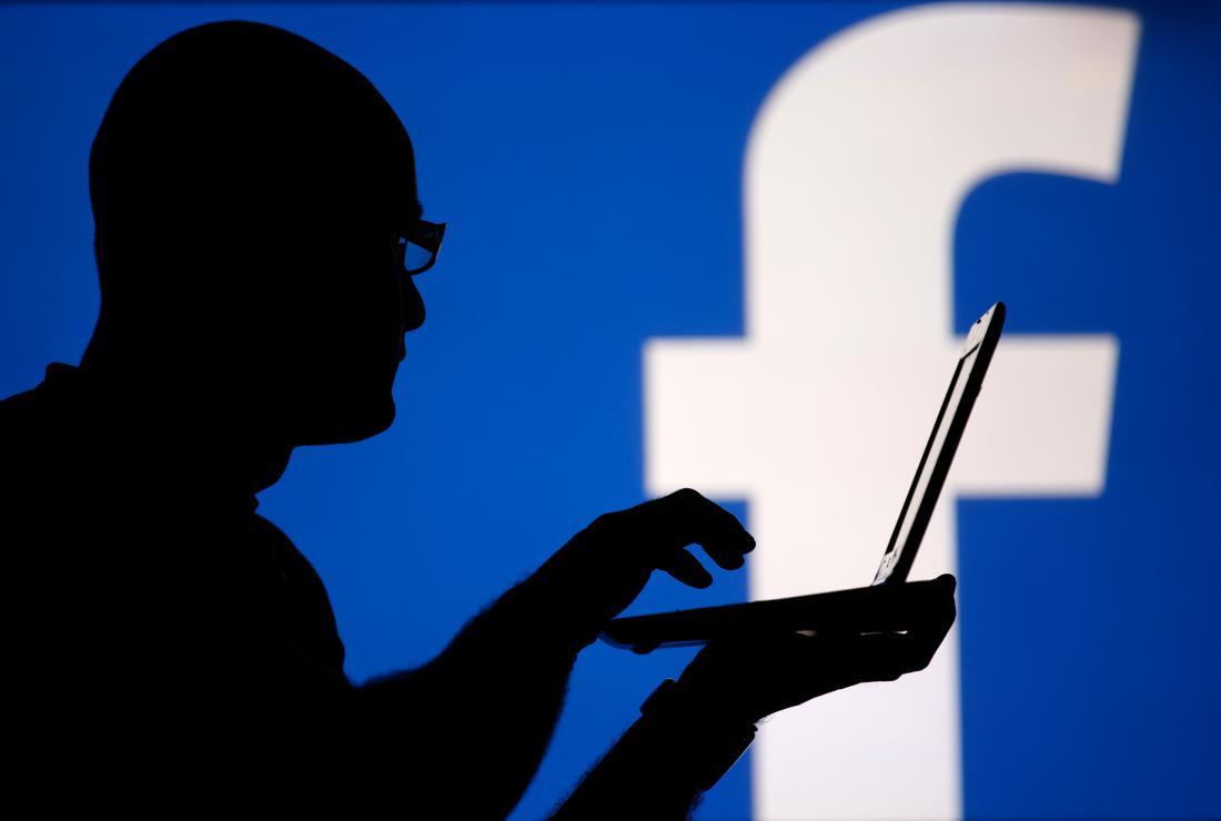 Fejsbuk aktivirao sigurnosnu provjeru