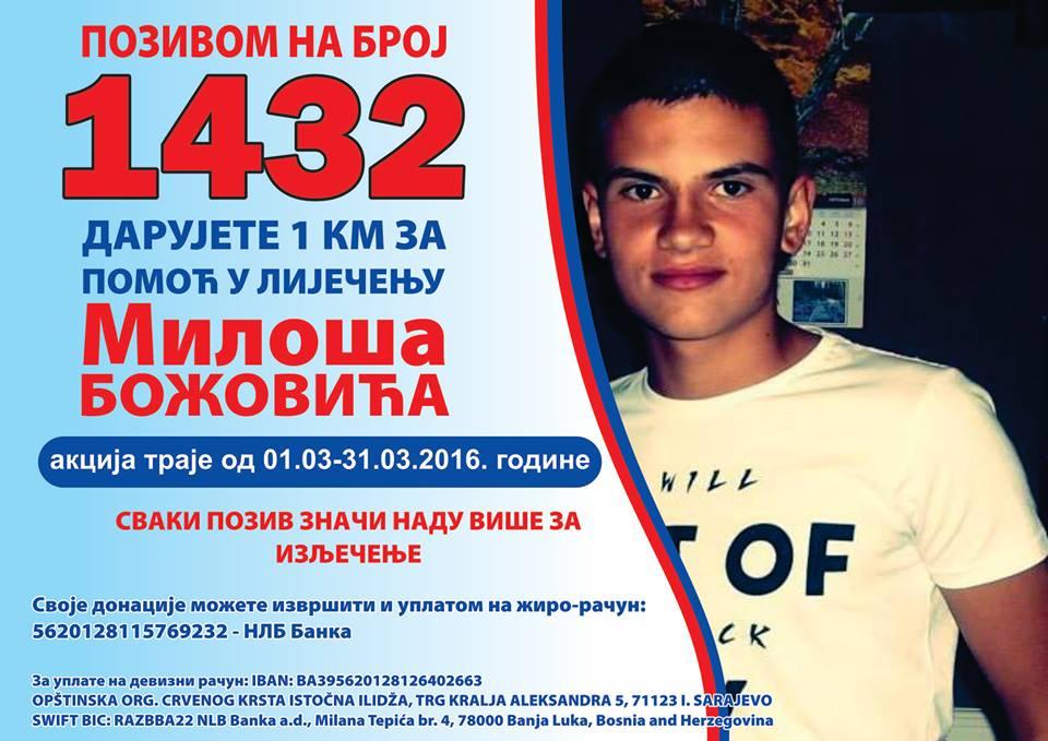 Donatorsko veče za Miloša Božovića