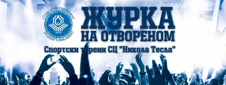Banjaluka: Odgođena studentska žurka na otvorenom