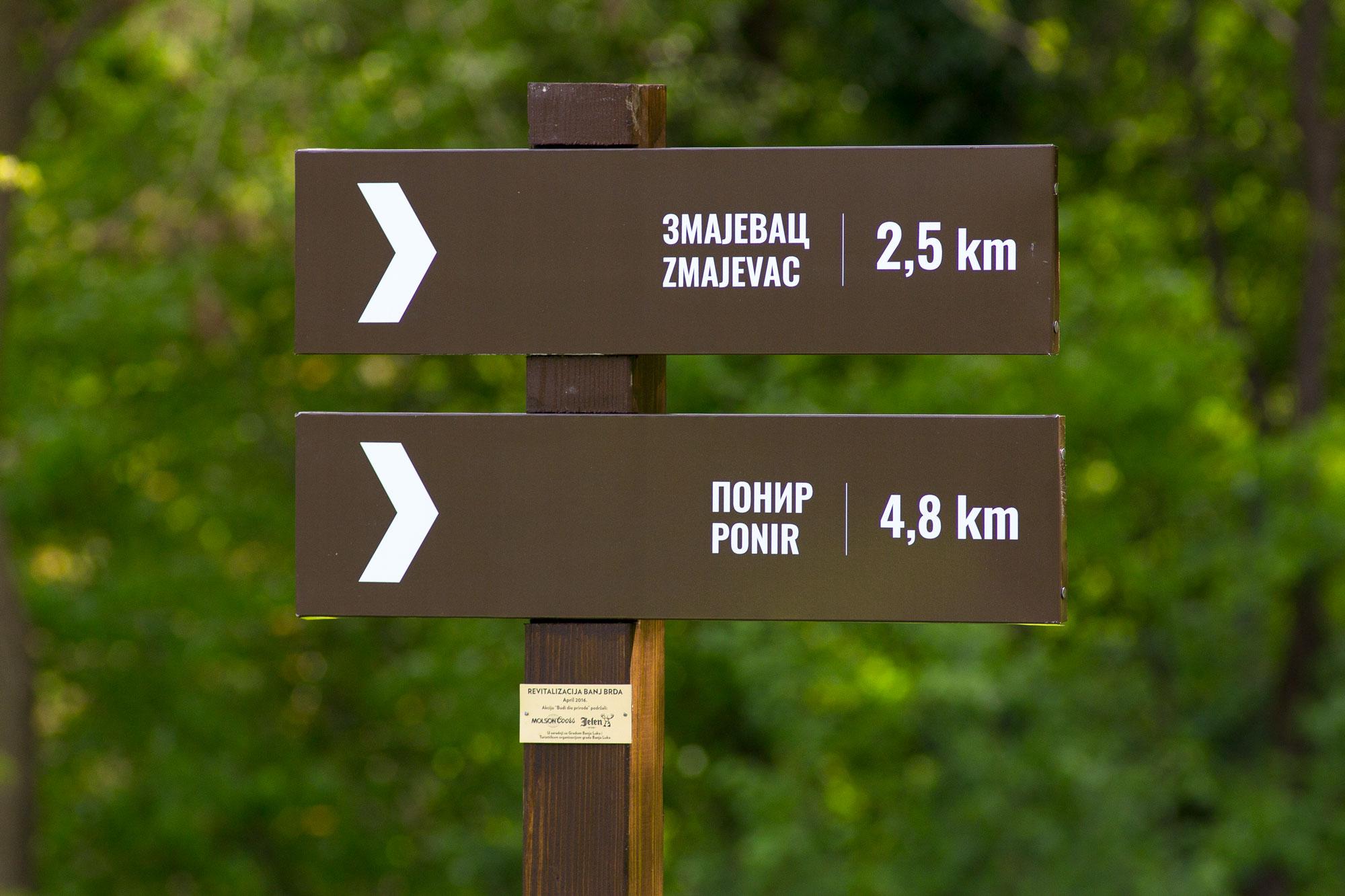 Novo ruho za omiljeno izletište Banjalučana FOTO