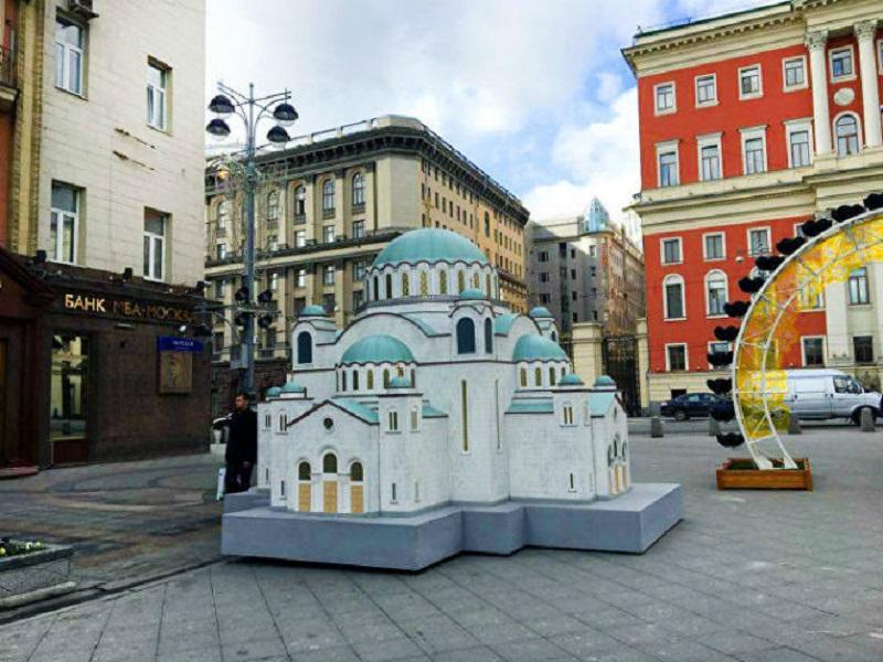 Hram Svetog Save osvanuo u centru Moskve
