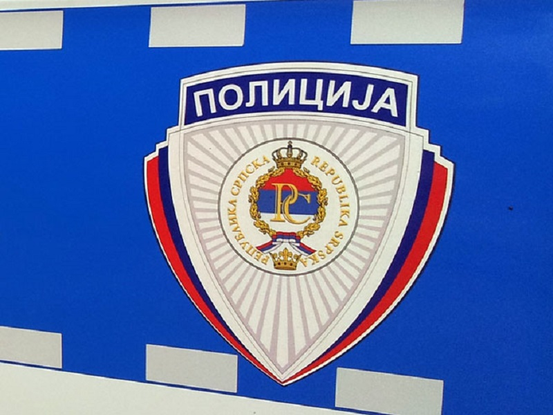 Dan policije Republike Srpske – centralna manifestacija u Banjaluci