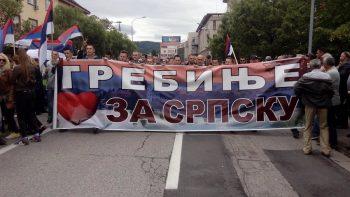 Okupljanje u Banjaluci (UŽIVO)