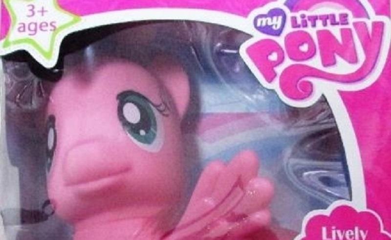 Ova igračka je opasna