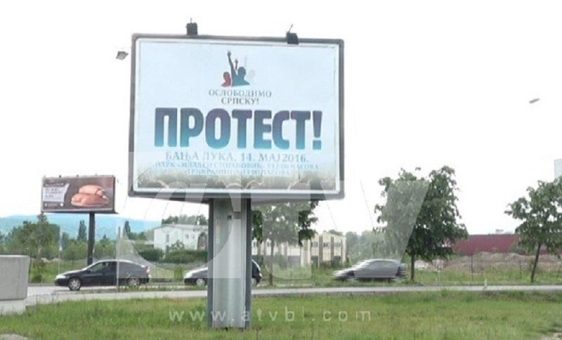 Banja Luka: Komunalci uklanjaju bilborde Saveza za promjene