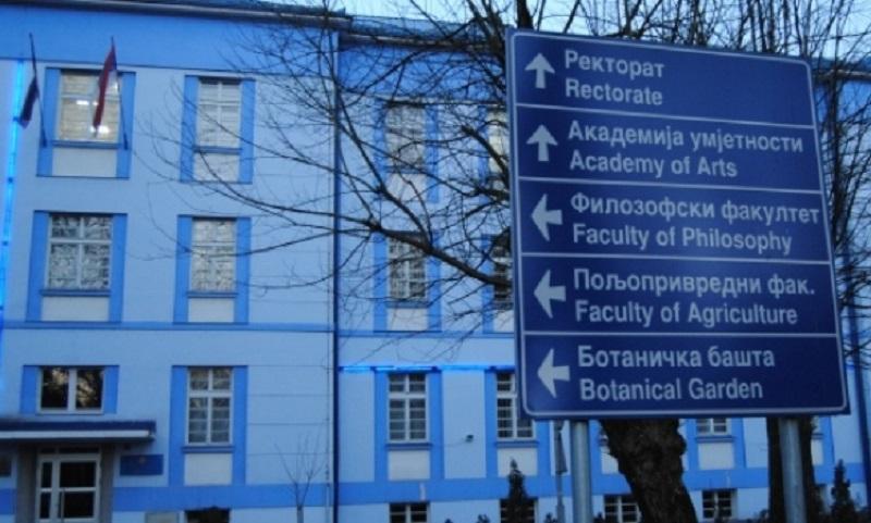 """Fond """"Dr Milan Jelić"""": Raspisan konkurs za stipendije"""