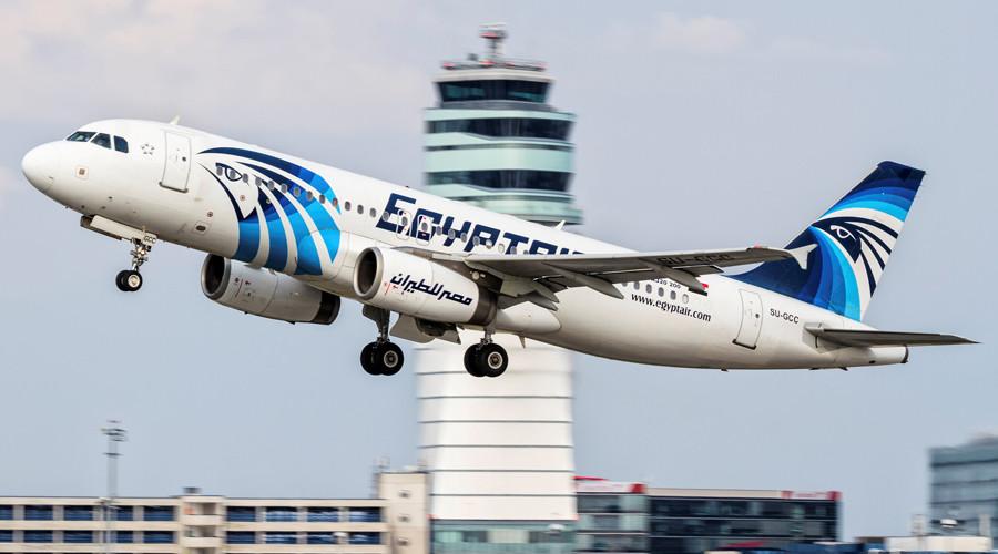 Pronađeni ostaci egipatskog aviona