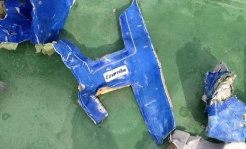 Prve fotografije srušenog aviona