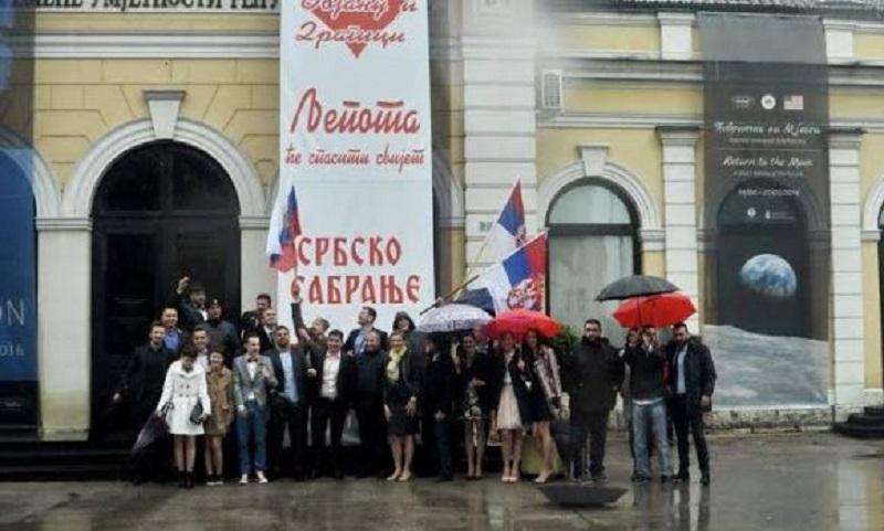 Prekrili zastavu sa lobanjom ispred muzeja u Banjaluci (FOTO)
