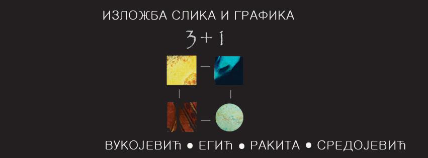 """Muzej RS: Izložba akademskih slikara """"3+1"""""""