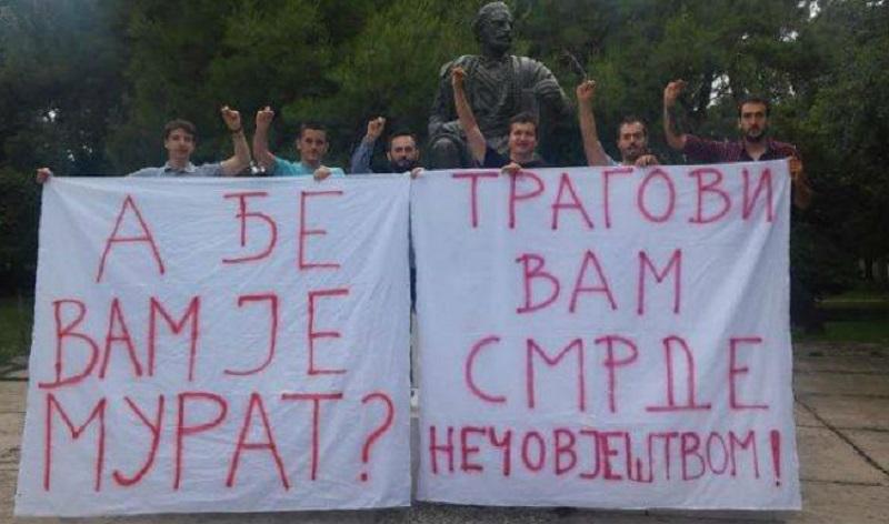 Crnogorski navijači odgovorili Turcima za vrijeđanje Marka Ivkovića (FOTO)