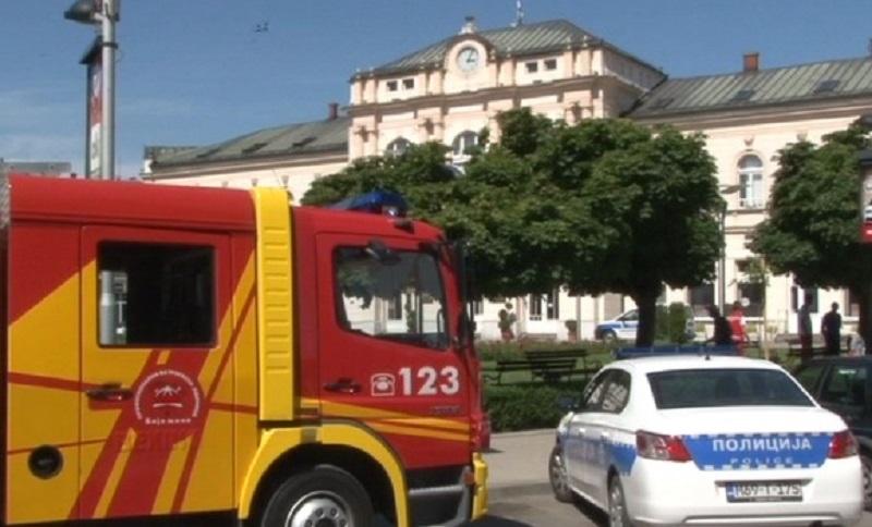 Predstavila se kao Nataša Pavlović i javila da je u zgradi bomba