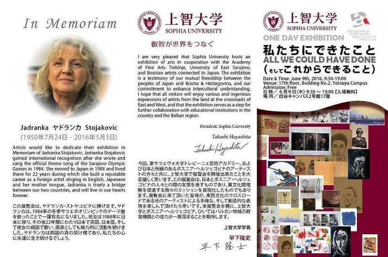 U Japanu izložba u znak sjećanja na Jadranku Stojaković: Bila je most između dvije zemlje