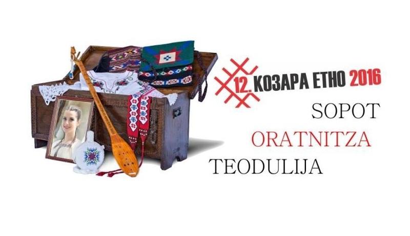Počinje Kozara etno fusion festival