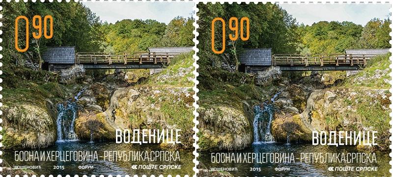 Izabrana najljepša poštanska marka Republike Srpske