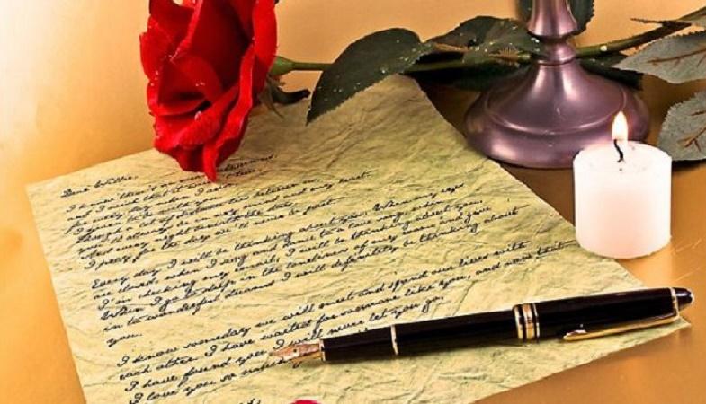 Ljubavnom porukom za pomirenje pred početak ispitnog roka