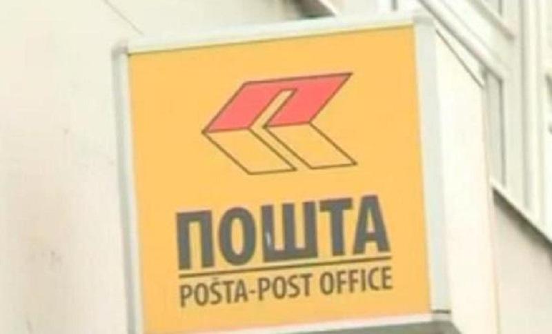 Banjaluka: Osujećen pokušaj pljačke pošte na Starčevici