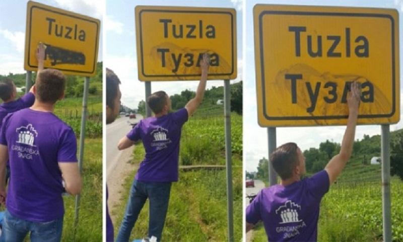 Mladi iz Tuzle očistili table da se vidi ćirilica