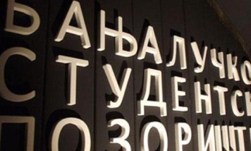 Banjalučkom studentskom pozorištu dodijeljen prostor