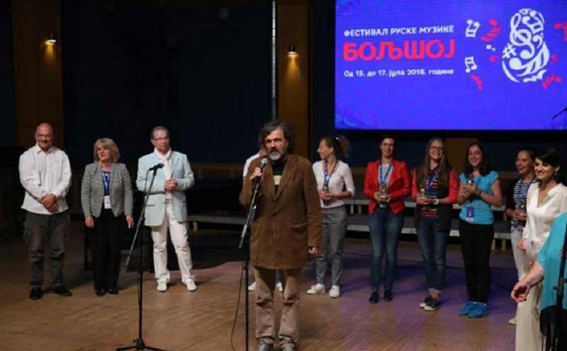 Mećavnik: Završen Muzički festival klasične ruske muzike Boljšoj