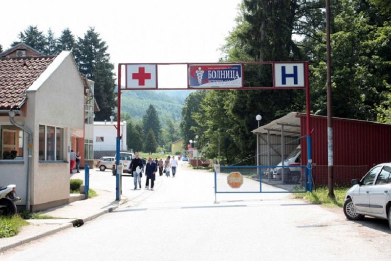 Istočno Sarajevo: Nova bolnica na 10.000 kvadratnih metara