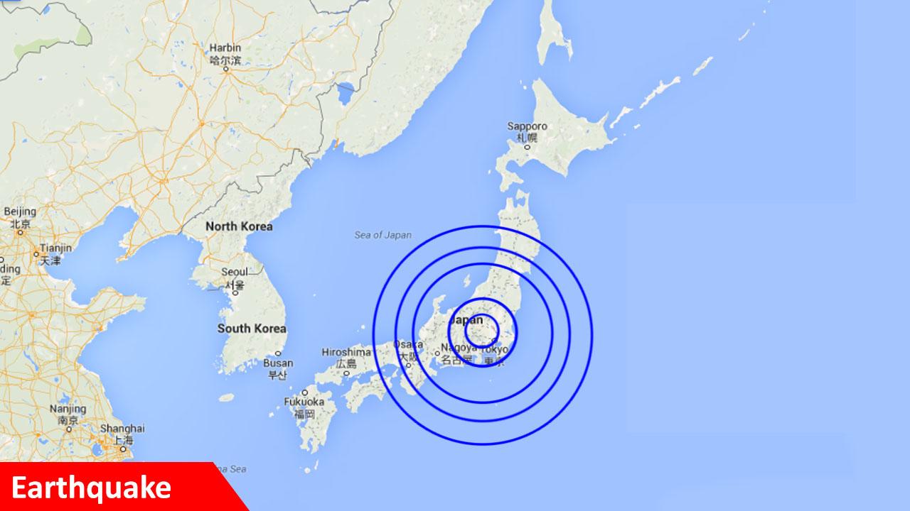Tokio pogodio treći zemljotres za četiri dana, nema žrtava