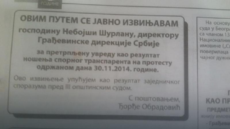 HIT OGLAS Izvinio se u novinama jer je nosio transparent protiv direktora!