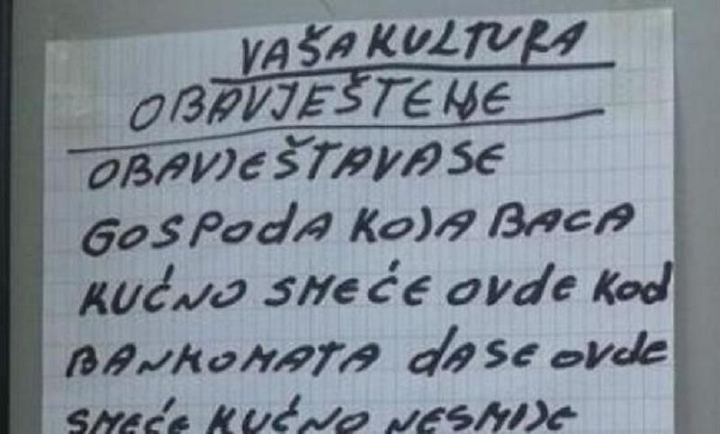 """Banjaluka: Obavještenje za """"gospodu"""" koja baca smeće kraj bankomata!"""