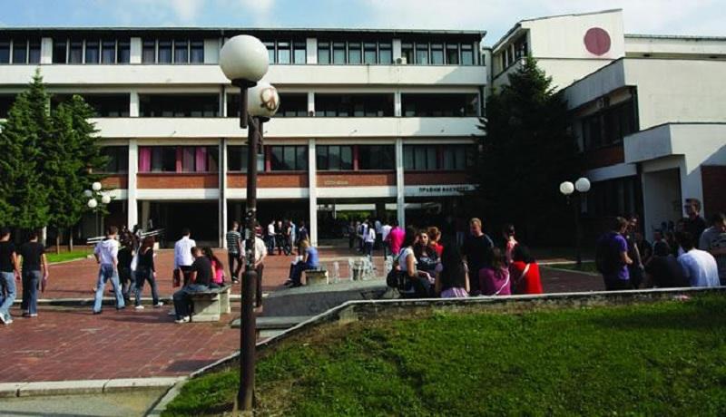 Studentski savez Pravnog fakulteta: Nacrt zakona povući iz procedure i napisati potpuno novi