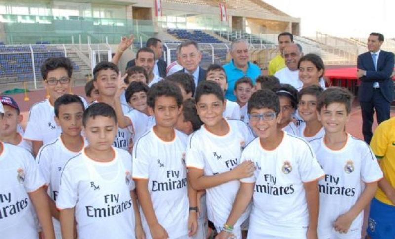 Real Madrid organizuje fudbalski kamp u Banjaluci