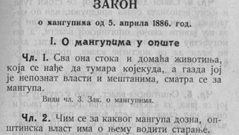 """Zakon o """"mangupima"""" od 5. aprila 1886. (FOTO)"""