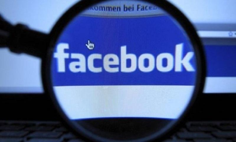 15 stvari koje možda niste znali o Fejsbuku