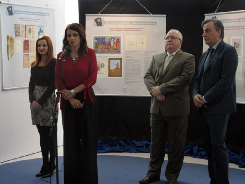 """Banja Luka: Otvorena izložba """"Knjige iz Tesline lične biblioteke"""""""
