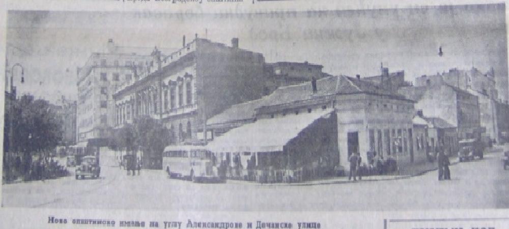 Na Trgu Nikole Pašića nekad je bio zloglasni zatvor