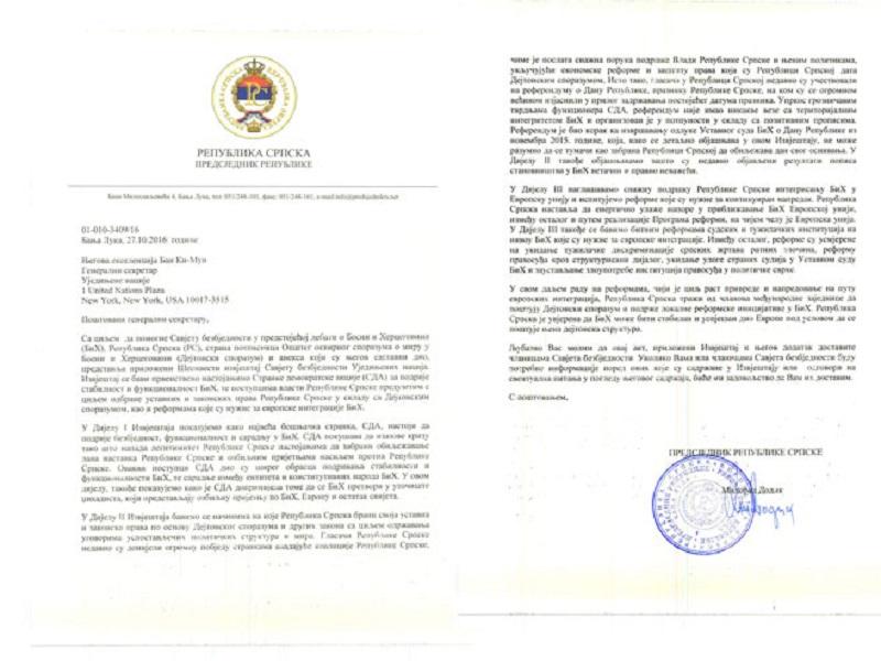 Izvještaj Srpske SB UN: SDA podriva stabilnost BiH