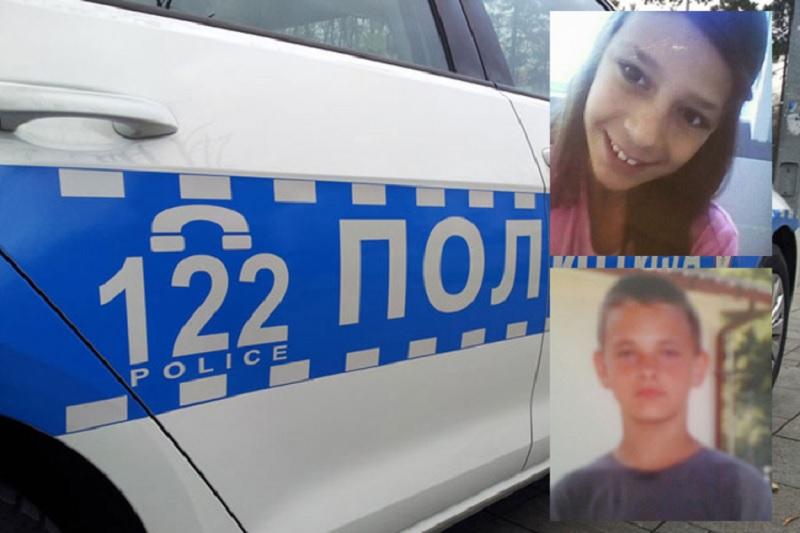 Petrovo: Pronađena nestala djeca
