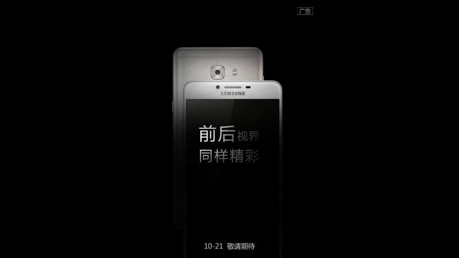 Nova Samsung serija od metala stiže 21. oktobra