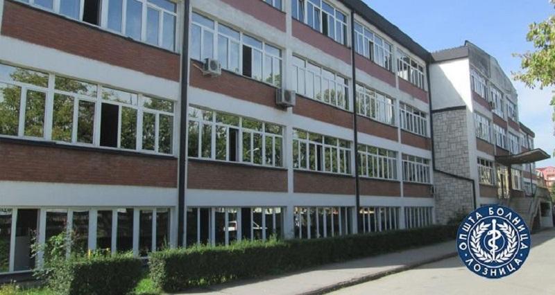 Smijenjena direktorica Bolnice u Loznici zbog smrti dječaka