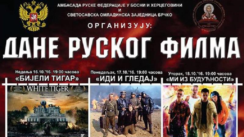 Brčko: Počinju Dani ruskog filma
