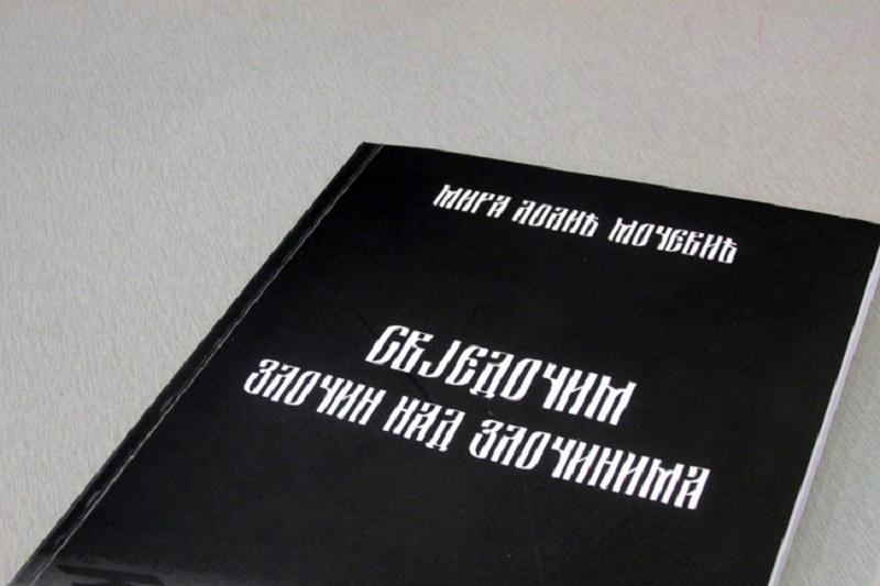 Sajam u BG: Predstavljenja knjiga koja se bavi stradanjem djece u NDH