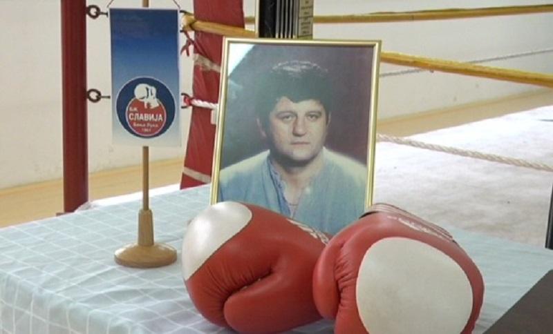 """Banja Luka: Memorijal """"Radovan Bisić"""" u nedjelju"""