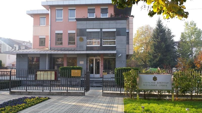 Konzulat Srbije u Banjaluci: Državljani Srbije mogu glasati u BiH