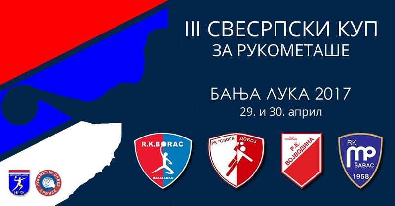 """Za vikend u Banjaluci """"Svesrpski Kup 2017"""""""