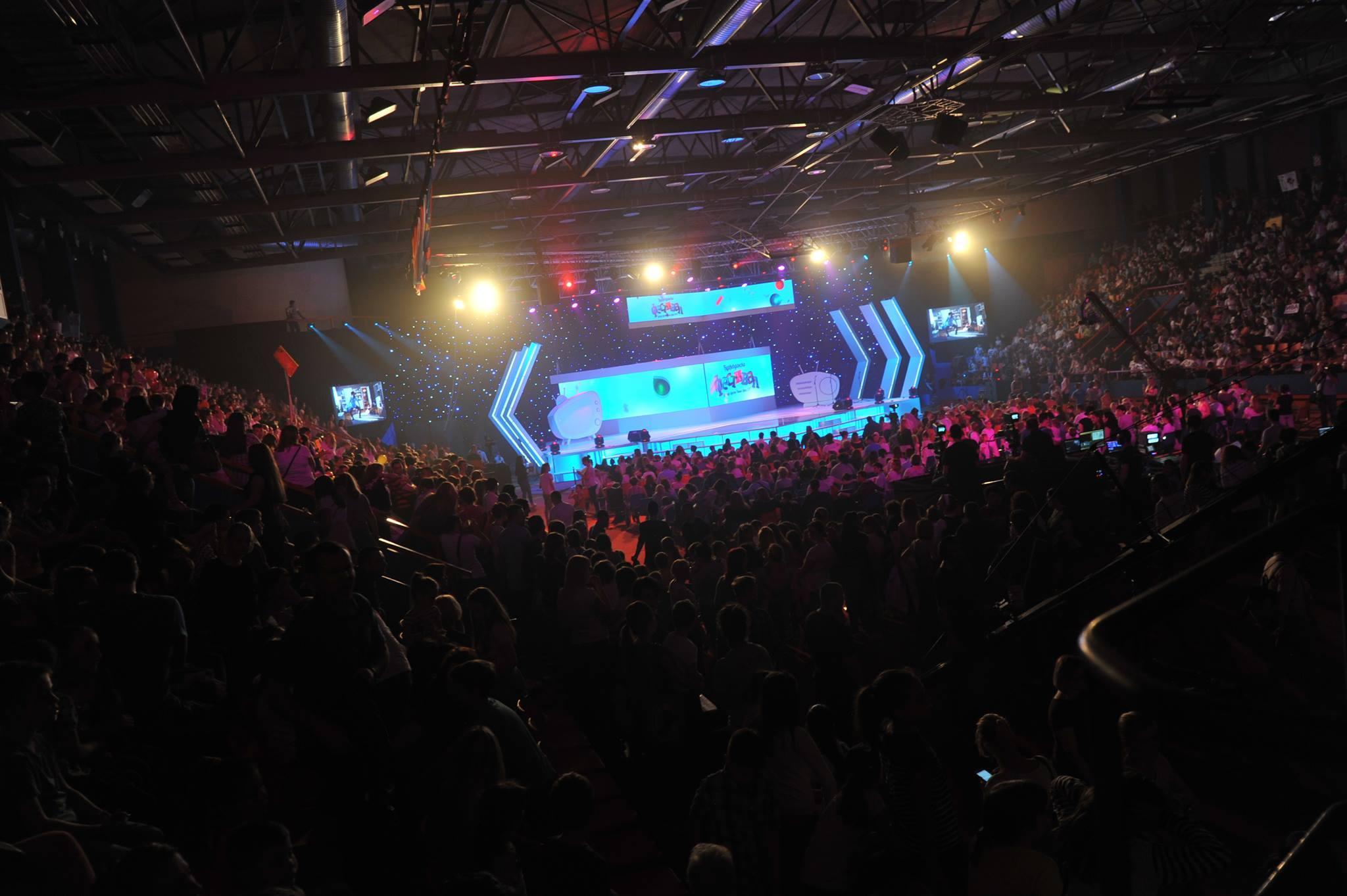Održan 24. đurđevdanski festival dječije pjesme