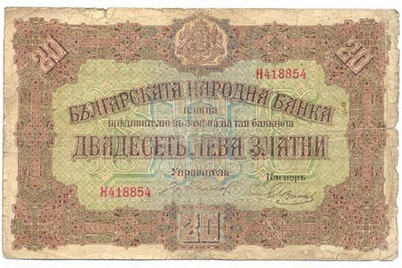Sajam numizmatike 24. juna u Banjaluci