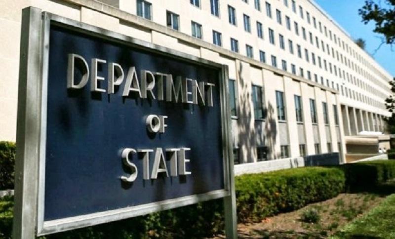 Stejt department upozorava: Ne ulazite u bh institucije, moguć terorizam