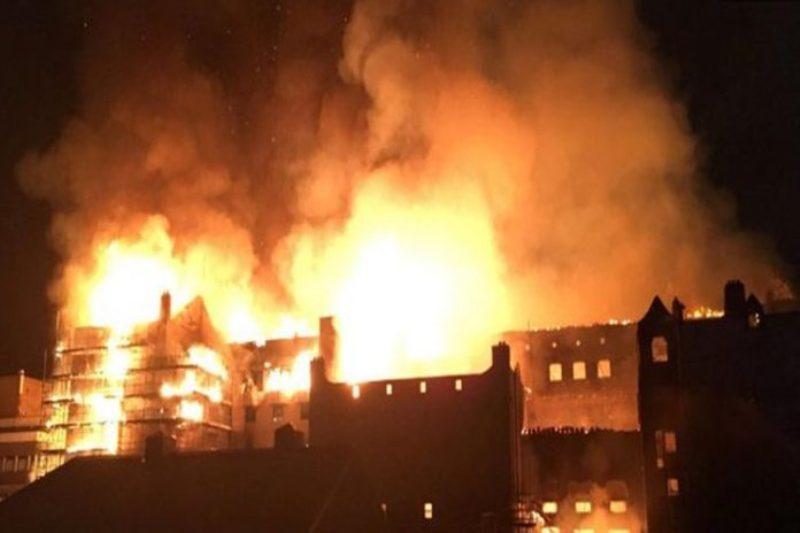 Požar u Školi umjetnosti u Glazgovu (VIDEO)