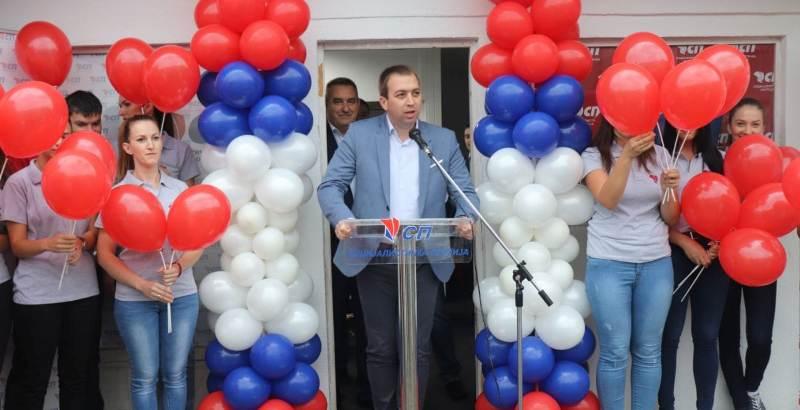 Socijalisti na Starčevici otvorili reonsku kancelariju: Mijenjajmo zajedno stvari na bolje (FOTO)
