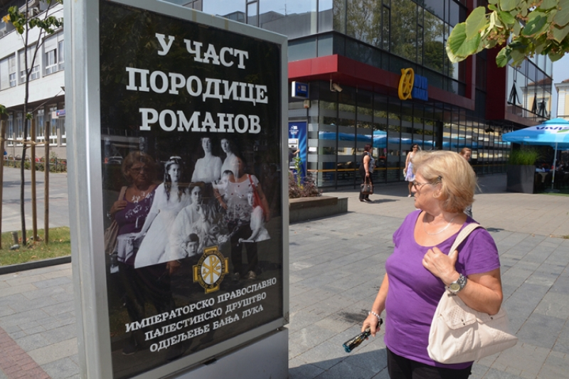 U Banjaluci bilbordi sa likom ruske carske porodice